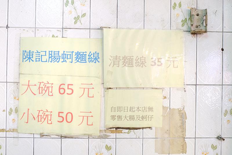 DSCF4155.jpg