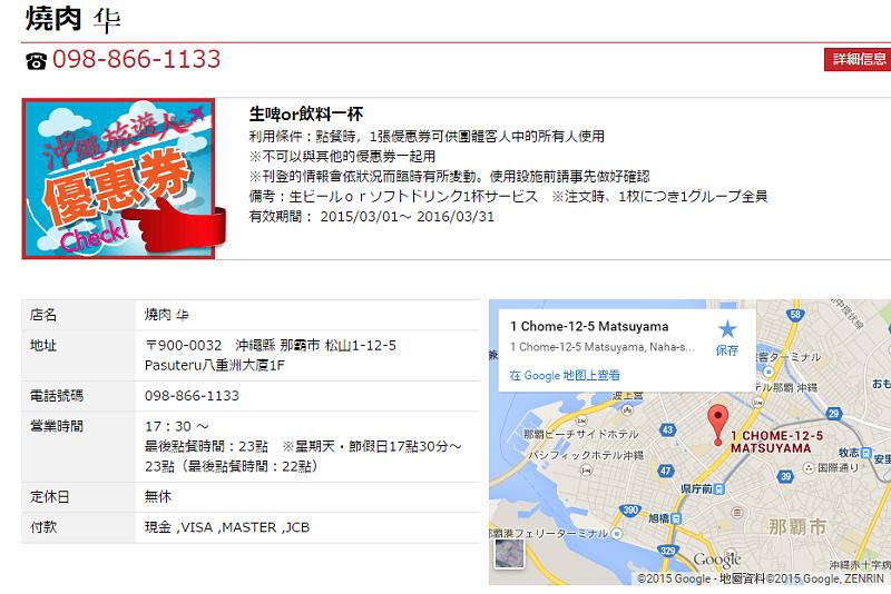screen-15.51.44[17.03.2015].jpg