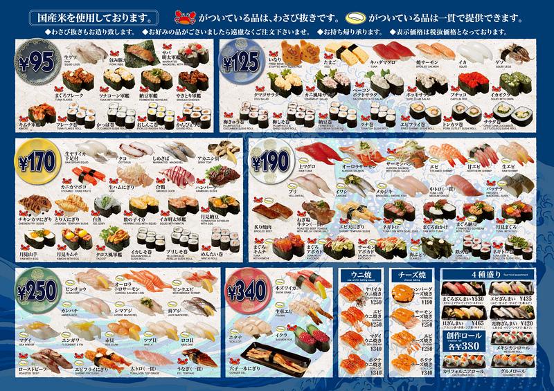 big_menu201404.jpg