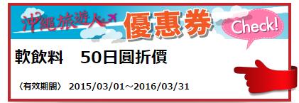 screen-09.19.45[02.06.2015].png