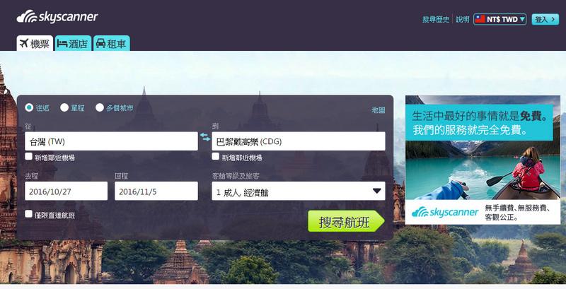 screen-23.48.35[25.08.2016].jpg