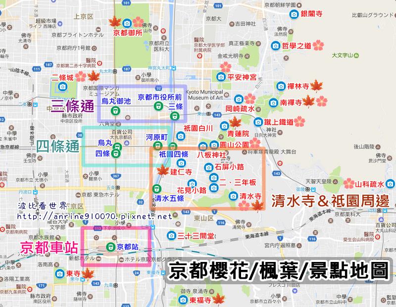 京都地圖2