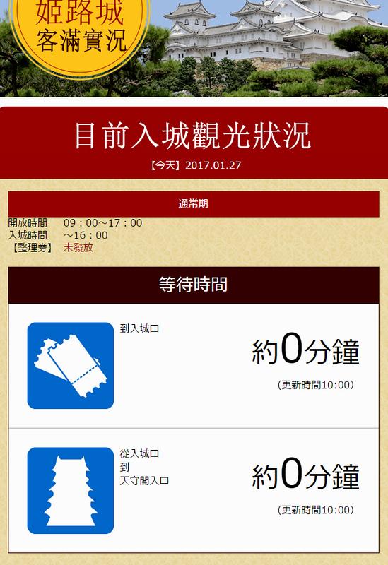 screen-09.29.20[27.01.2017].jpg