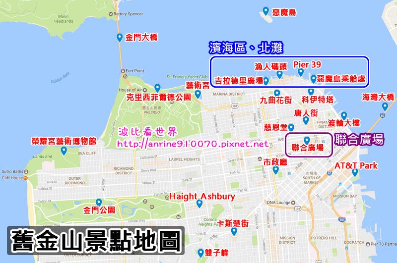 舊金山地圖2