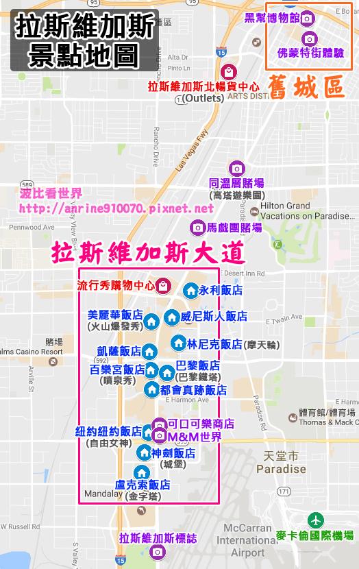 拉斯地圖2