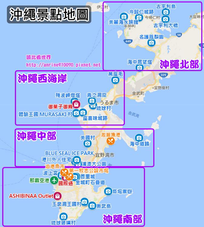 沖繩地圖2