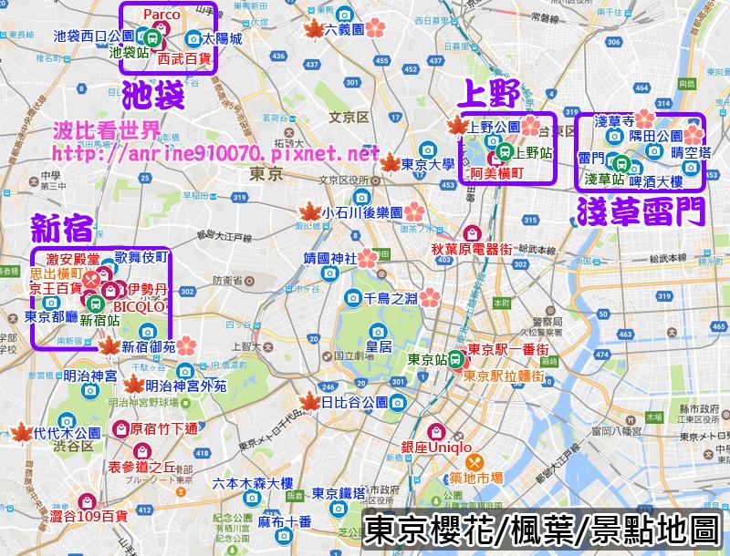 東京地圖1
