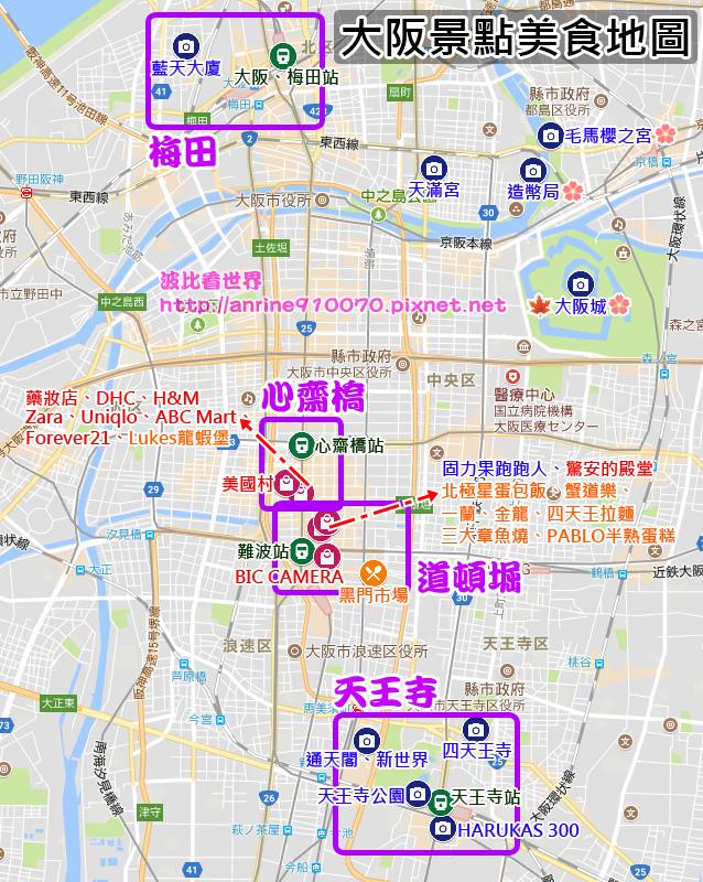 大阪地圖1