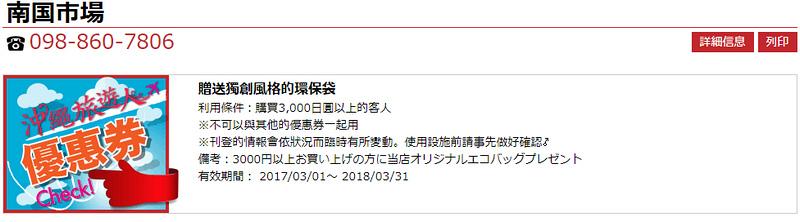 screen-09.55.54[01.01.2018]