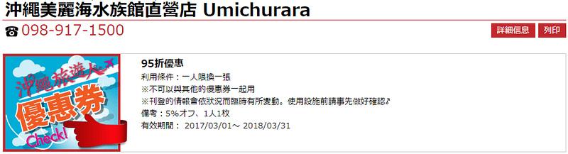 screen-12.37.12[01.01.2018]