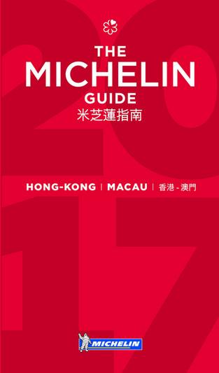 HKMichelin