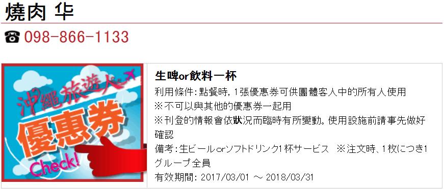 screen-15.21.55[02.02.2018]