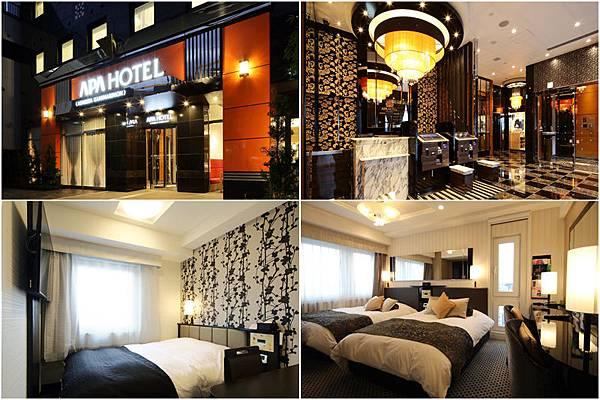 APA飯店 - 淺草雷門 (APA Hotel Asakusa Kaminarimon)