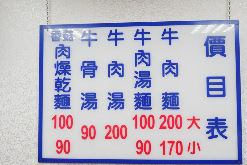 DSCF1205.jpg