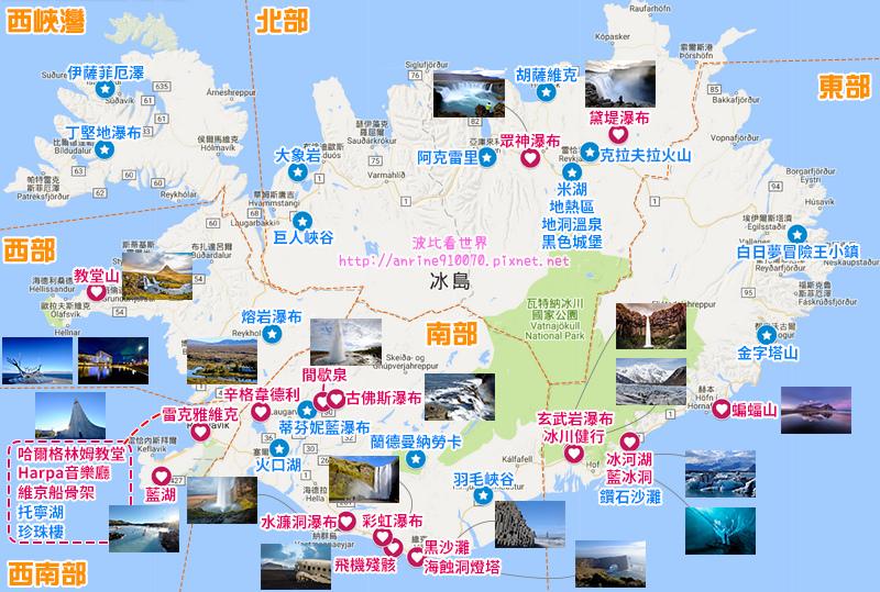冰島景點地圖