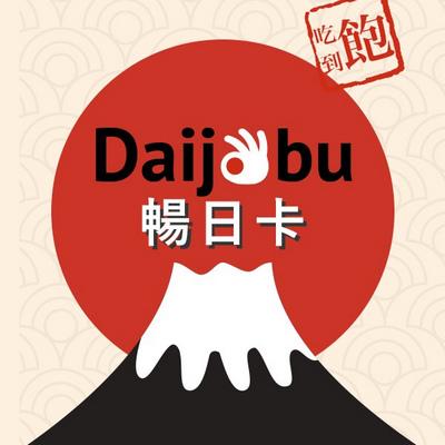 daijobucard_600600