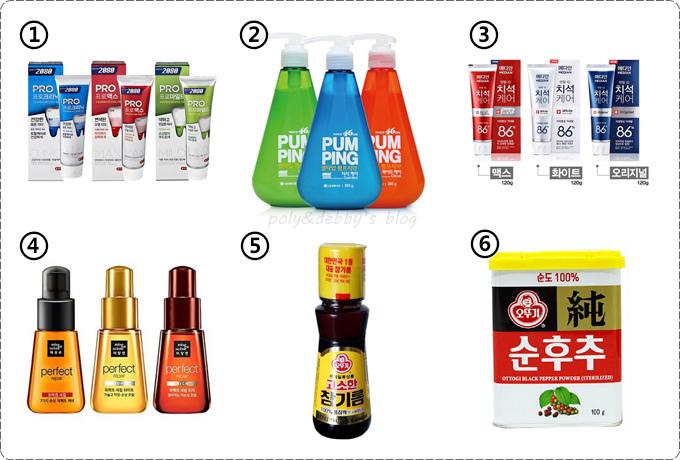 韓國生活用品