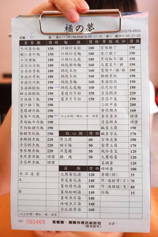 DSCF1248-2.jpg