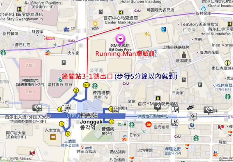 Running Man交通.jpg
