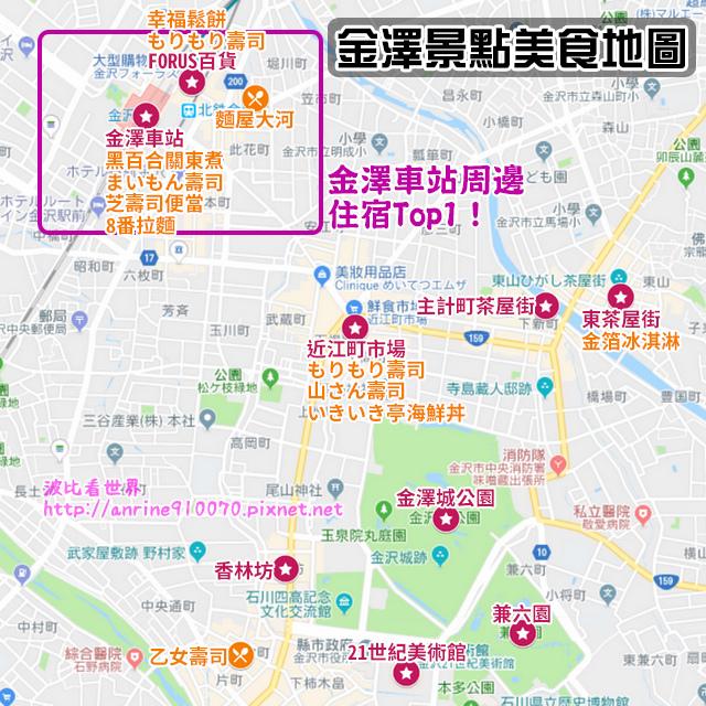 金澤景點地圖