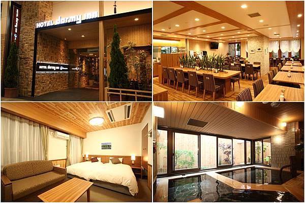 Dormy Inn高階飯店 - 札幌溫泉 (Dormy Inn Premium Sapporo Hot Spring).jpg