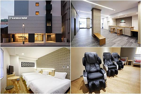 札幌Karaksa飯店 (karaksa hotel Sapporo).jpg