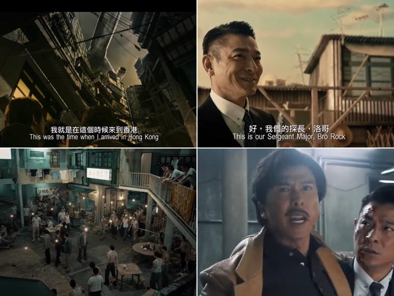 追龍九龍城寨.jpg