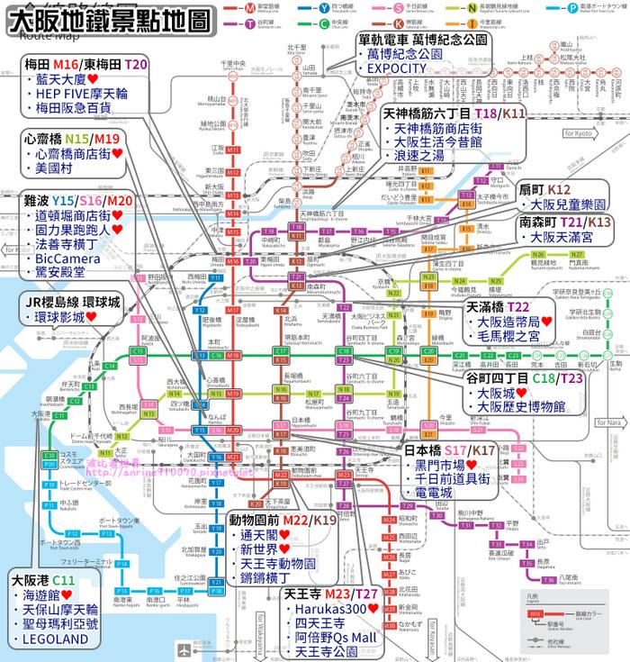 大阪地鐵景點地圖Blog