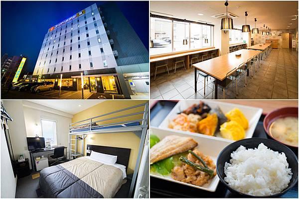函館超級飯店 (Super Hotel Hakodate)