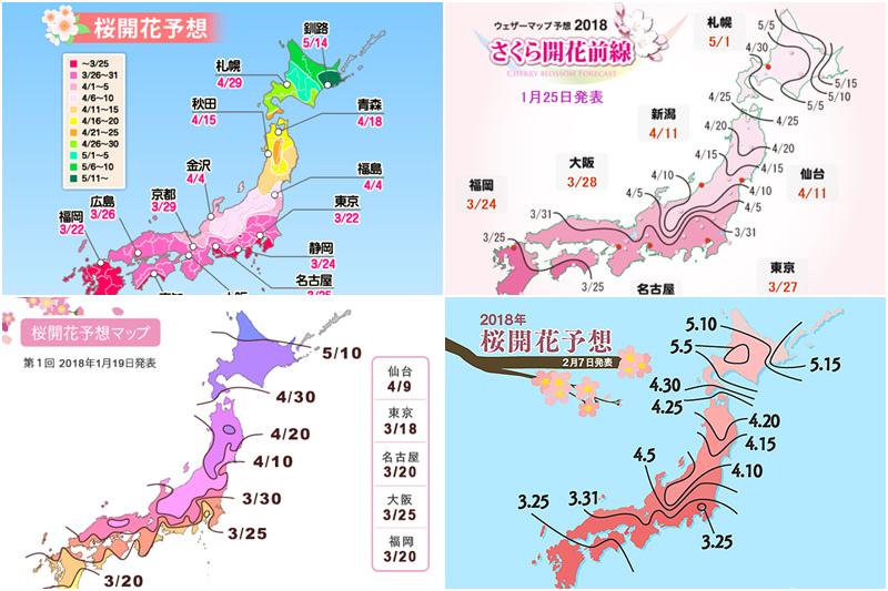2018櫻花前線預測