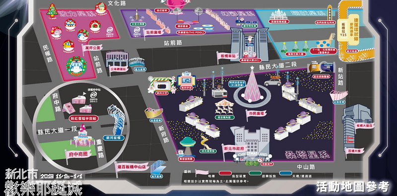 新北耶誕城地圖2018.jpg