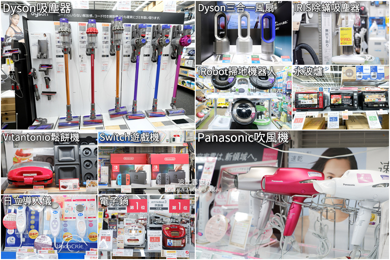 BicCamera熱賣商品排行