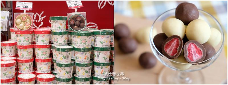 六花亭巧克力