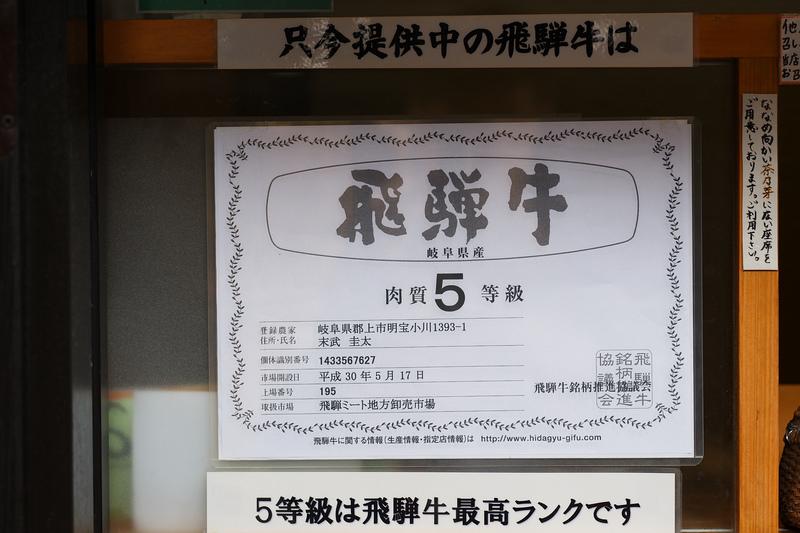 DSCF0449.jpg