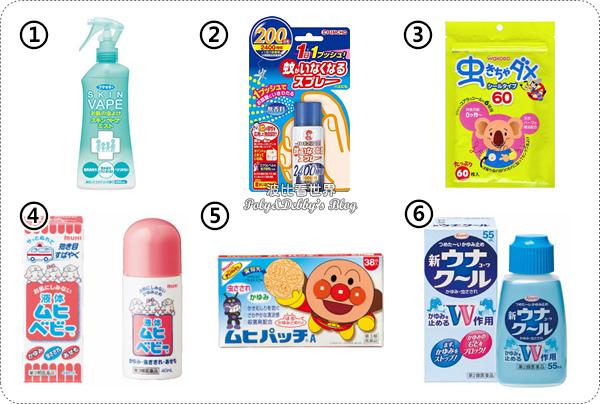 日本防蚊推薦.jpg