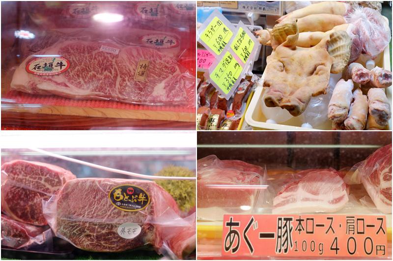 牧志市場肉.jpg
