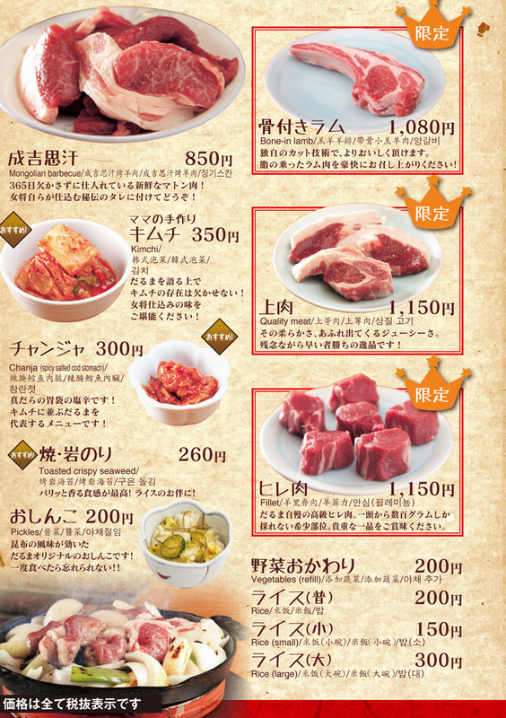 menu_img44a3