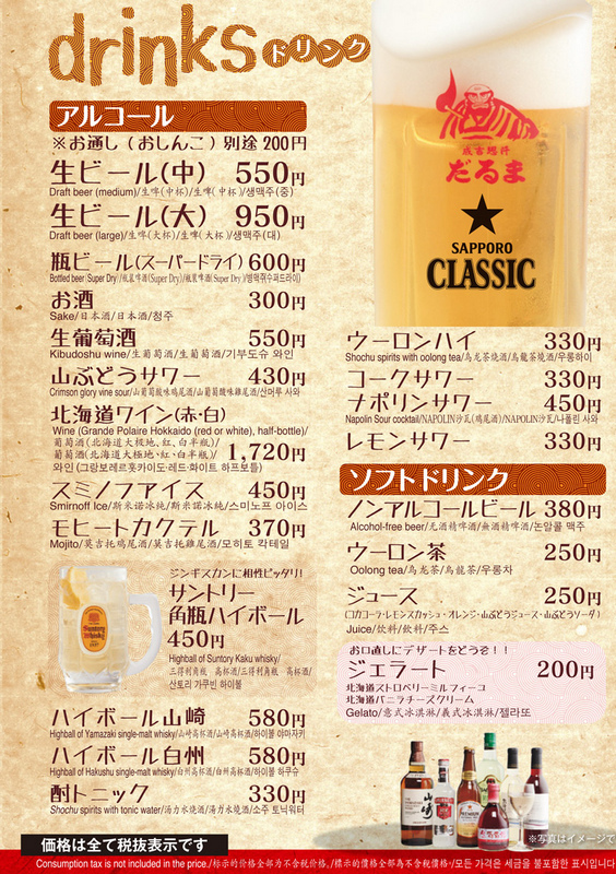menu_img442b3
