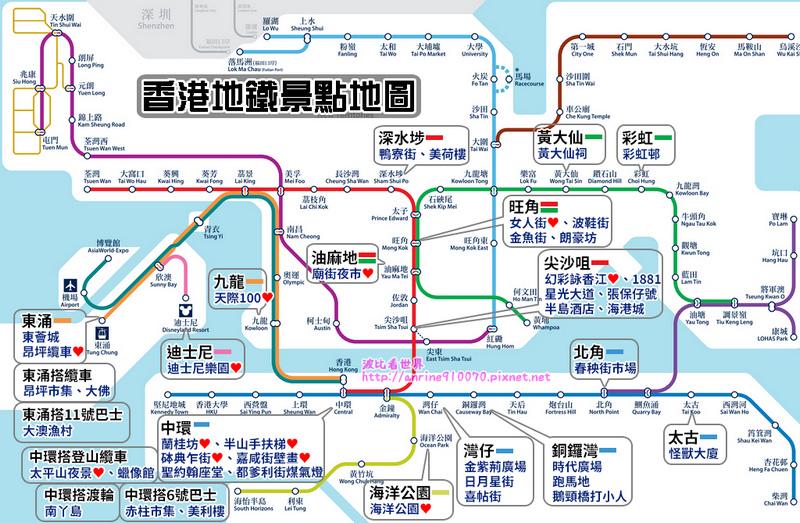 香港地鐵景點地圖