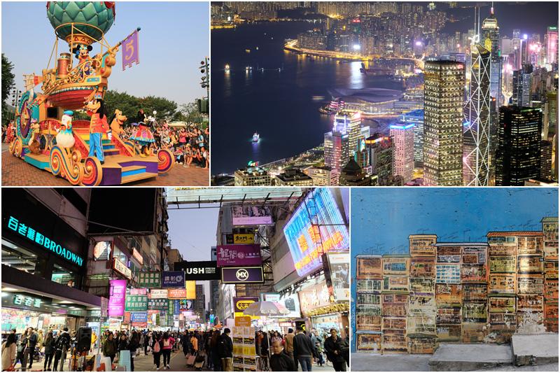 香港必去景點