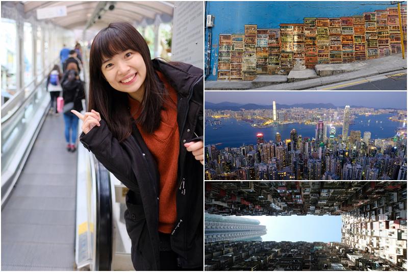 香港自由行行程