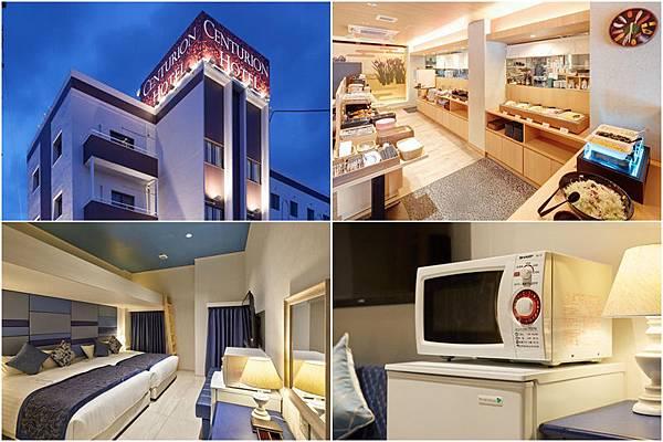 世紀飯店度假村沖繩名護市 (Centurion Hotel Resort Okinawa Nago City)