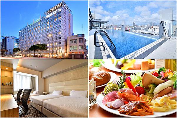 WBF水之都那霸酒店 (Hotel Aqua Citta Naha by WBF)