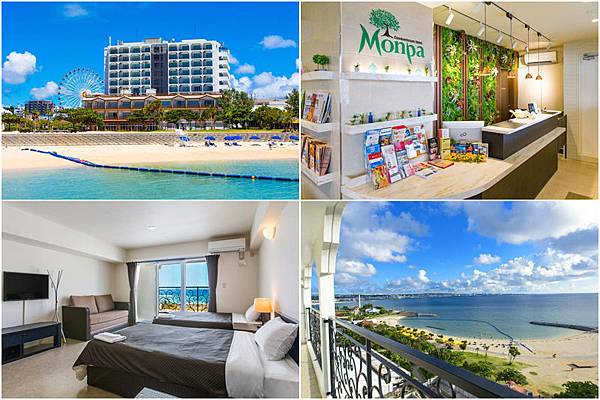 蒙帕公寓式飯店 (Condominium Hotel Monpa)