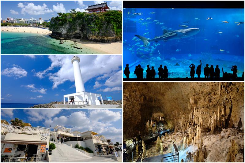 沖繩景點組圖