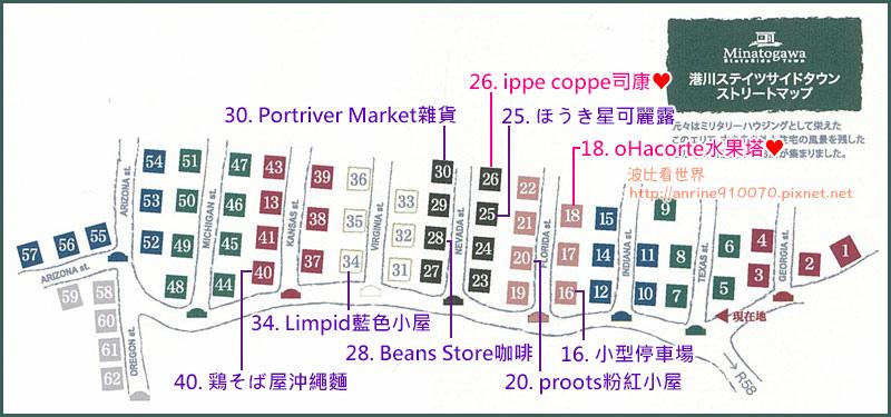 港川外人住宅地圖