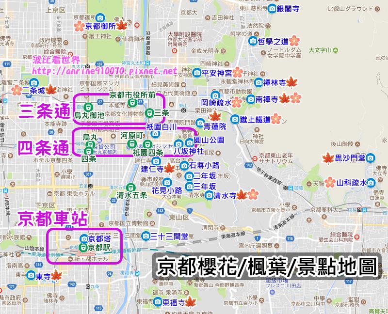京都景點地圖_20190207