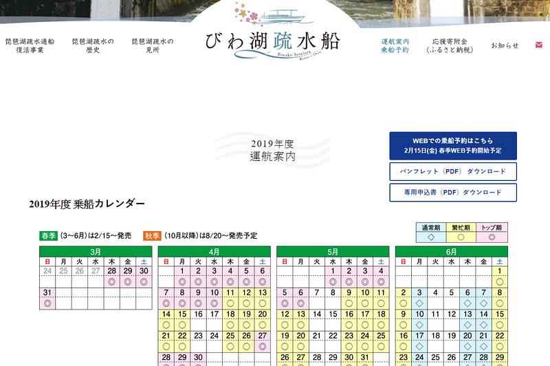 screen-12.37.15[10.02.2019].jpg
