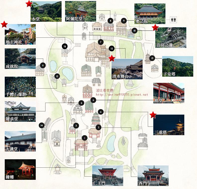 清水寺地圖