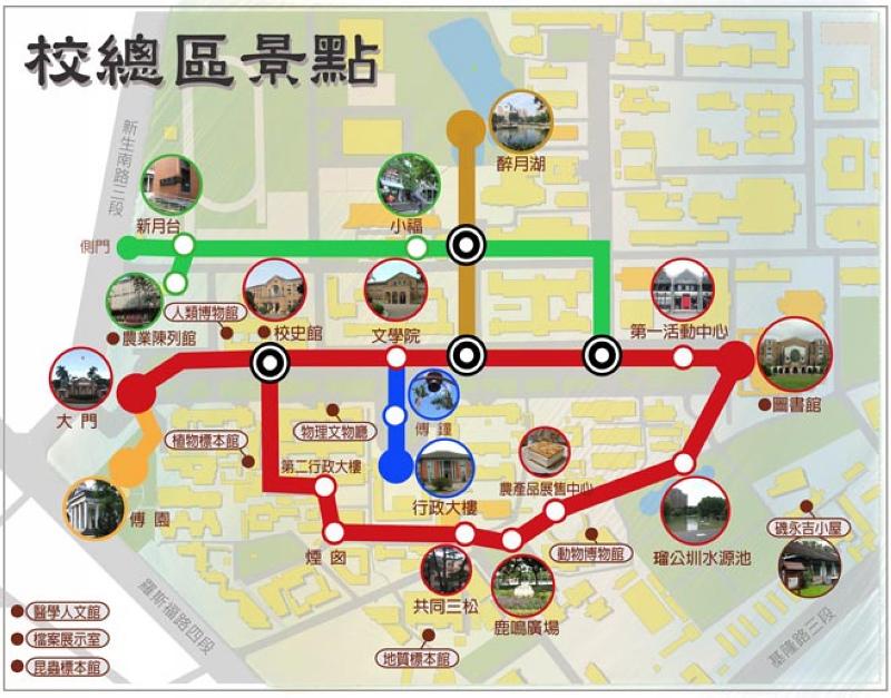 台灣大學地圖.jpg